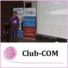 "Tecom Group participates in ""Club-COM"" conference"